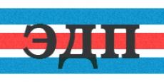 НПК «Астат»