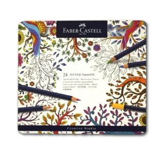 Цветные акварельные карандаши FABER-CASTELL Art Grip Aquarelle трехгранные, 24 цвета