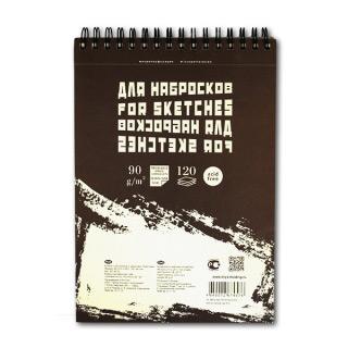"""Блокнот для эскизов и зарисовок """"Sketches"""" Лилия Холдинг, 90 г/кв.м, книжный формат А4, 120 листов"""