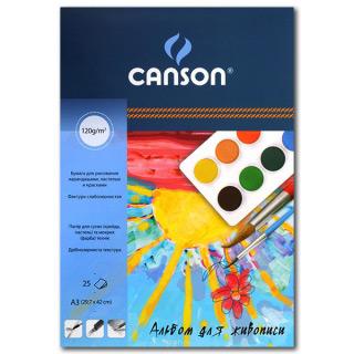 Альбом для живописи CANSON, мелкозернистая бумага 120 г/м2, формат А3, 25 листов