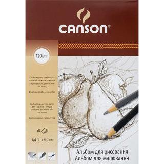 Альбом для рисования CANSON, 120 г/м2, формат А4, 50 листов