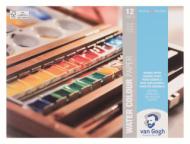 Альбом для акварели Royal Talens Van Gogh 300г/кв.м (целлюлоза) 18х24см 12л склейка по 4 сторонам