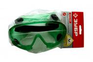 Защитные очки ЗУБР МАСТЕР закрытого типа, с непрямой вентиляцией, поликарбонатные 11026