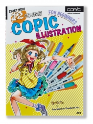 Набор маркеров Copic Ciao Manga illustration 12 штук в пластиковой упаковке
