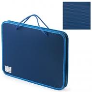 Папка на молнии пластиковая с ручками Brauberg, А4, 350х270х45 мм, фактура бисер, синяя