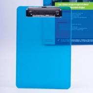 "Доска-планшет А5 (155х228 мм), Brauberg ""Energy"" с прижимом, пластик, 2 мм, синий"