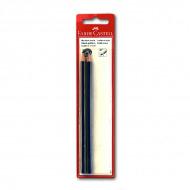 Чернографитные карандаши FABER-CASTELL Goldfaber 2 шт. в наборе, твердость HB