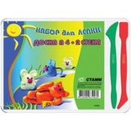 Набор для лепки Стамм, доска А4+2 стека, пластик, белый