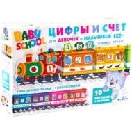 """Игра обучающая Origami """"Для малышей. Паровозик. Цифры и счет"""""""