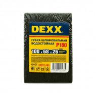 Губки шлифовальные DEXX (Р180, P320) средней жесткости для металла и дерева