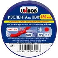 Изолента Unibob 19мм*20м, 150мкм, синяя, инд. упаковка