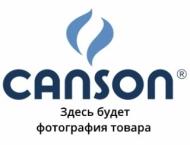 Бумага для черчения и графики Canson C grain 125г/кв.м 21*29.7см 100л/упак
