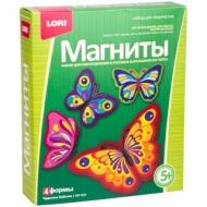 """Набор для изготовления магнитов из гипса Lori """"Чудесные бабочки"""", картонная коробка"""