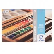 Альбом-склейка для акварели Van Gogh Royal Talens, 200 г/м2, 20 листов, 13.5х21см