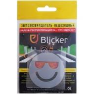 """Световозвращающая термонаклейка Blicker """"Смайлик"""", серебристый"""