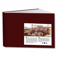 """Скетчбук """"Travelling sketchbook"""" для рисования Лилия Холдинг, 130 г/кв.м, формат А5, 80 листов"""