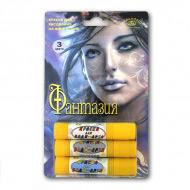 Краски аквагрим для рисования на лице и теле Аква-Колор «Фантазия» в карандашах, набор 3 цвета