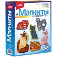 """Набор для изготовления магнитов из гипса Lori """"Домашние кошки"""", картонная коробка"""