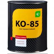 Термостойкий бесцветный лак CERTA КО-85 250° 0.7 кг