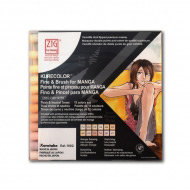 Набор двусторонних маркеров ZIG Kurecolor Fine & Brush for Manga «Flesh&Neutral», 12 шт