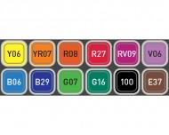 """Набор маркеров Copic Bright Colors """"Яркие цвета"""" в пластиковом контейнере 12 цветов"""