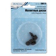 Магнитные диски Mr.Painter ферритовые (керамические), 15 шт.