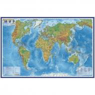 """Карта """"Мир"""" физическая Globen, 1:25 млн., 1200*780мм, интерактивная, с ламинацией"""