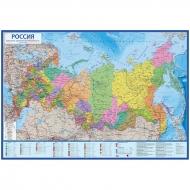 """Карта """"Россия"""" политико-административная Globen, 1:14,5 млн., 600*410мм, интерактивная, капсульная"""