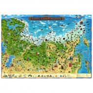 """Карта России для детей """"Карта нашей Родины"""" Globen, 590*420мм, интерактивная"""