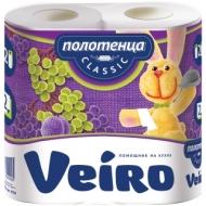 Полотенца бумажные в рулонах Veiro Classic, 2-слойные, 12,5м/рул, тиснение, белые, 2шт.