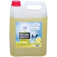 Универсальное моющее средство Семь Звезд Прогрессивное. Лимон, 5л, канистра