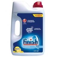 Порошок для посудомоечной машины Finish Power Classic. Лимон, 2,5кг