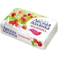 Мыло-крем туалетное Лесная полянка Земляника, бумажная обертка, 90г