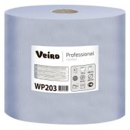 Протирочный материал с центральной вытяжкой Veiro Professional Comfort, 2-слойн., 175м/рул