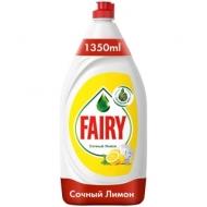 """Средство для мытья посуды Fairy """"Оxi. Сочный лимон"""", 1,35л (ПОД ЗАКАЗ)"""