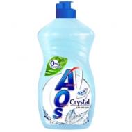 Средство для мытья посуды AOS Crystal, 450мл