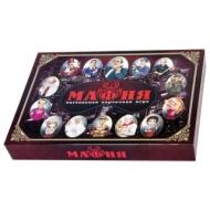 Игра настольная карточная Мафия, с масками, 10 КОРОЛЕВСТВО, 2620