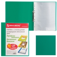 Папка для портфолио и презентаций, 2 кольца, 20 файлов, пластик, зеленая, Brauberg, 126677