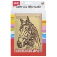Доска для выжигания в рамке Лошадь, основа из фанеры, рамка 13х18 см, LORI, Вр-018