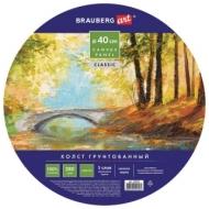 Холст на картоне Brauberg Art Classic, 40 см, грунтованный, круглый, 100% хлопок, мелкое зерно, 190624