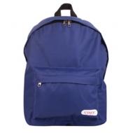 Рюкзак Staff Стрит, Темно-синий, 15 литров, 38х28х12 см, 226371