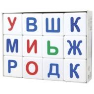 Кубики пластиковые Учись играя Азбука 12 шт., 4х4х4 см, цветные буквы на белых кубиках, 10 КОРОЛЕВСТВО, 710