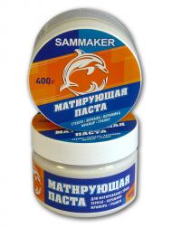 Матирующая паста Sammaker 800 грамм